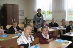 02 урок христианской этики в гимназии